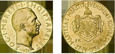"""100 Franga Ar përkujtimore """"Dhet vjetori i Mbretnis"""" 1.IX.1928-1938"""