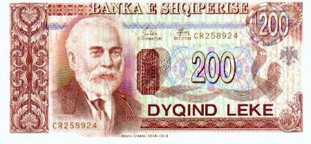 200 LEKE, issued in 1992.