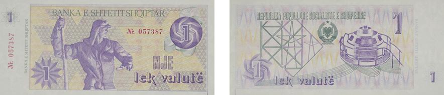 1 Lek Valute year 1992