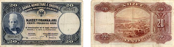 20 Gold Franc / 5 Lekë 1926