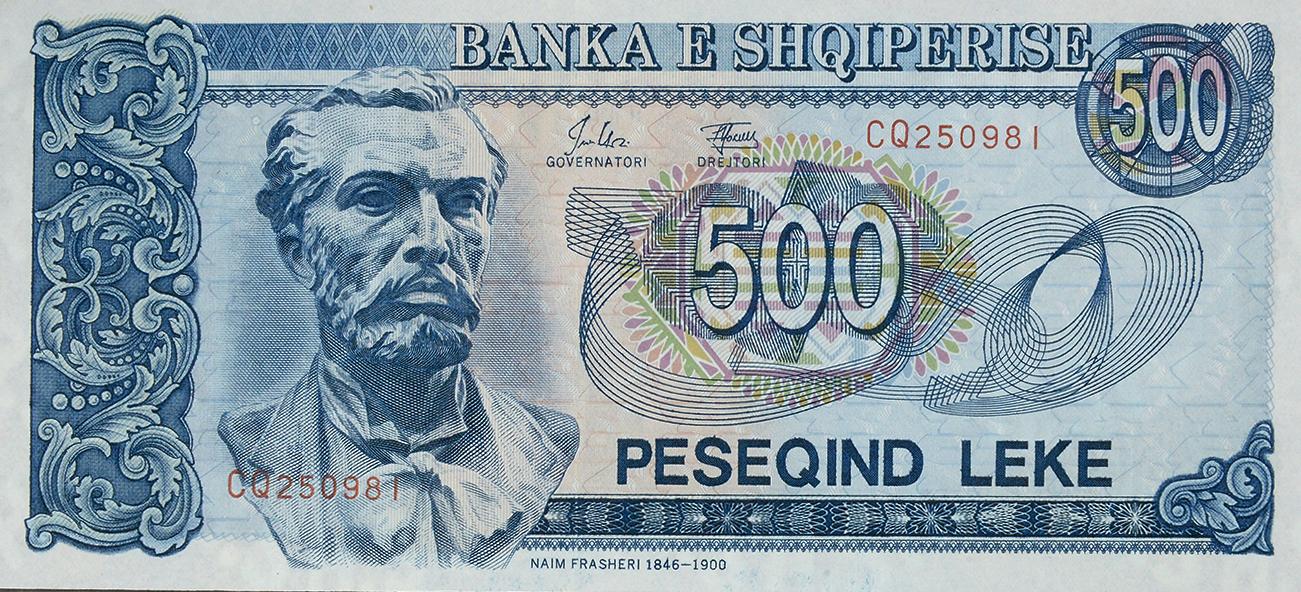 500 LEKE, issued in 1992, 1994, 1996.