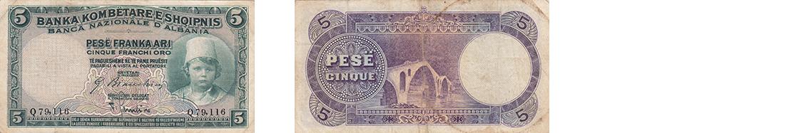 5 Gold Francs, 1926