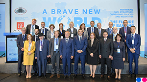 Konferenca Vjetore e Bankës së Shqipërisë, 11 tetor 2019