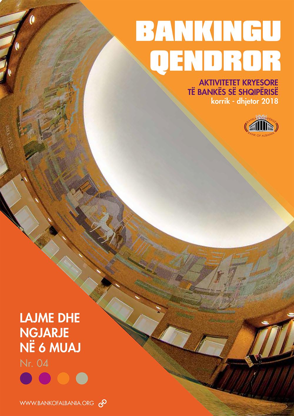 Central Banking magazine, July - December 2018