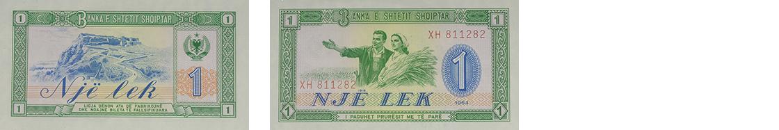 1 Lek, 1964