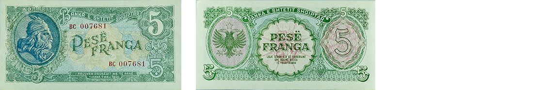 5 Francs, 1945