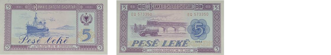 5 Lekë, 1964