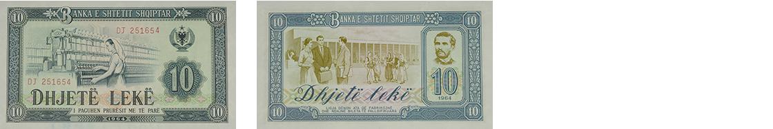 10 Lekë, 1964