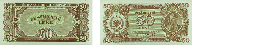 50 Lekë, 1947