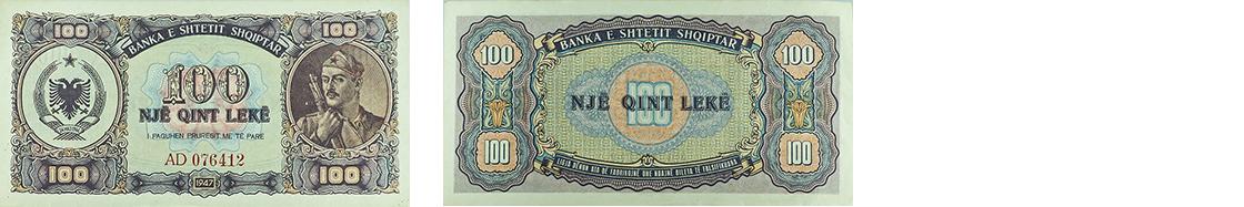 100 Lekë, 1947