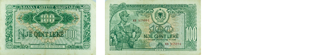 100 Lekë, 1949