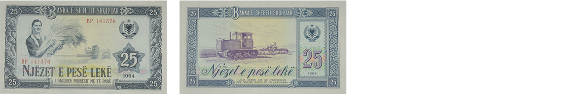 25 Lekë, 1964