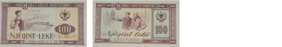 100 Lekë, 1964