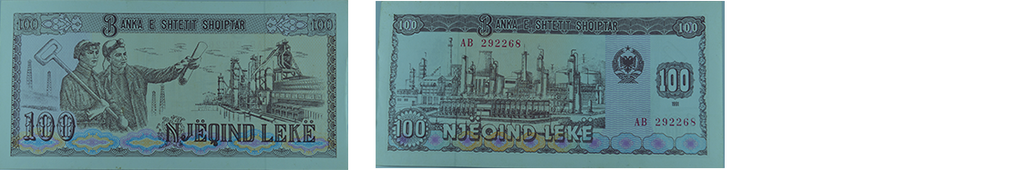 100 Lekë, 1991